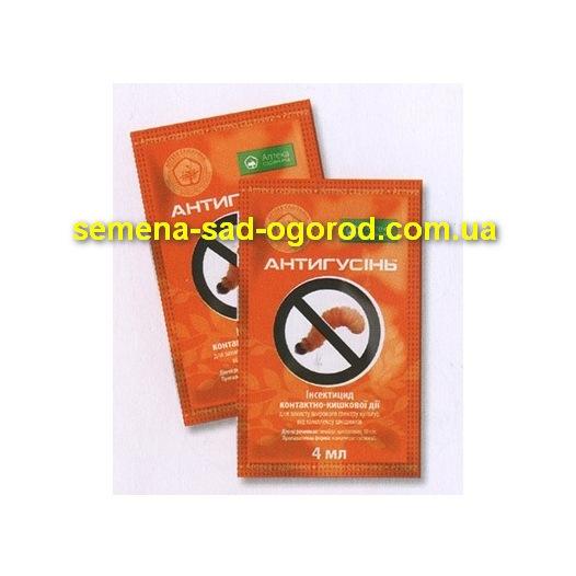 инсектицид антигусень инструкция
