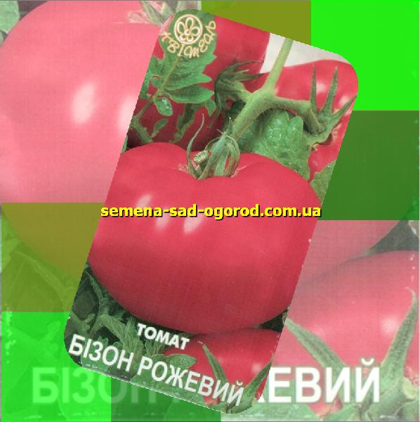 Помидоры розовый бизон выращивание 83